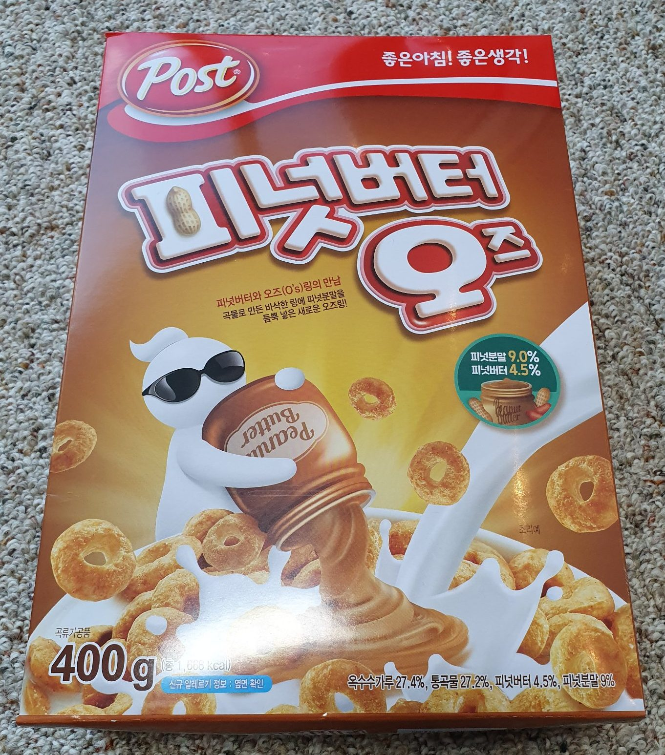 Spooned & Spotted: South Korean RED Oreo O's